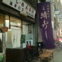 年末年始 京都旅①