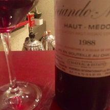 ワインが美味しい!