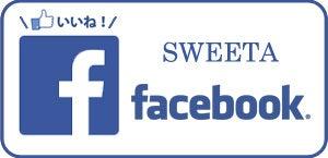 犬 SWEETA Facebook フェイスブック
