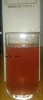 リナリア酵素ドリンク