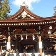 多賀大社と近江神宮と…