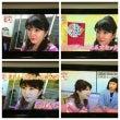 テレビ東京「おねだり…