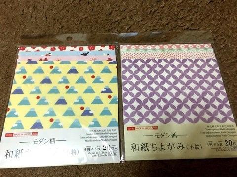 ハート 折り紙 : 折り紙 購入 : ameblo.jp