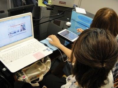 広島 無料ホームページ制作セミナー