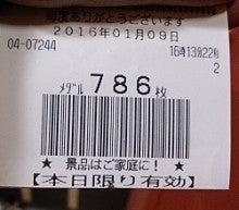 160109_13