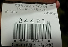 160109_17