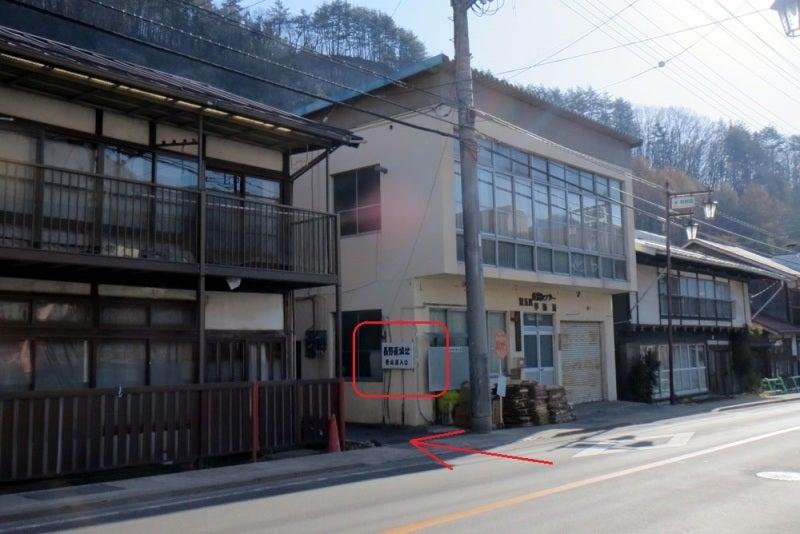 長野原城①登城口:西から