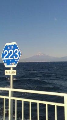 国道223