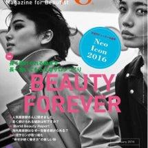 magazine: …