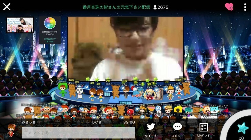 香月杏珠 Part7 [無断転載禁止]©2ch.netYouTube動画>2本 ->画像>204枚