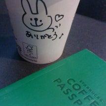 スタバのコーヒーパス…