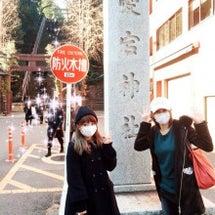 1日東京デート☆