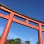 鎌倉八幡宮にお参り★
