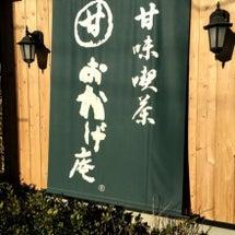 ☆コメダ珈琲の姉妹店…
