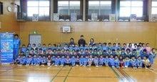 京が島1年