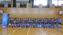 京が島2年