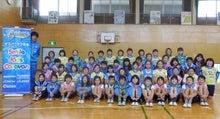 京が島3年