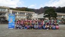 松井田1~3