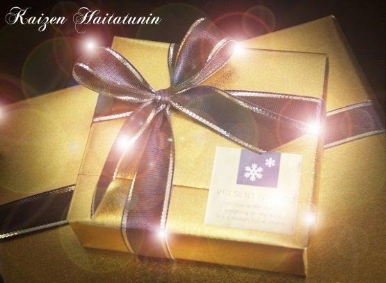 あなたが天から与えられたプレゼントとは?
