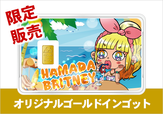 GOLD4U コラボ企画、オリジナルゴールドインゴットカード販売中!