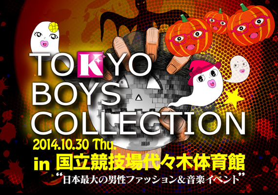 TOKYO BOYS COLLECTION ロゴデザイン