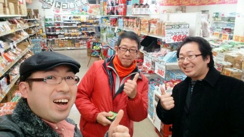 あいちょうさんで斉藤さんと会う平田兄弟