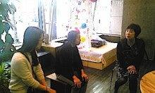 20160110久保木中島