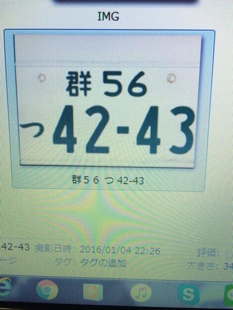 {C6D400C3-CDF3-4CD7-B8E6-FC5B65A1A337:01}
