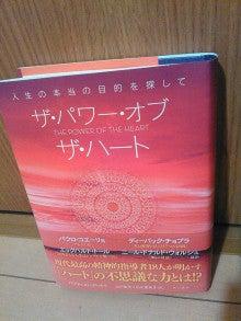 意識の成長に役立つ本