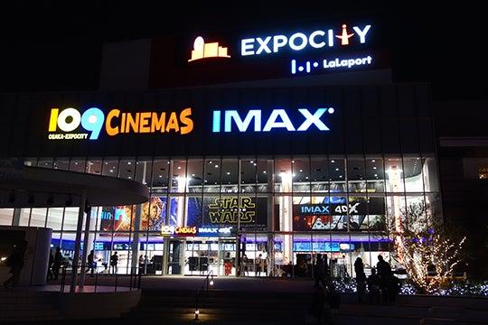 スターウォーズ IMAXデジタルシアター エキスポシティ
