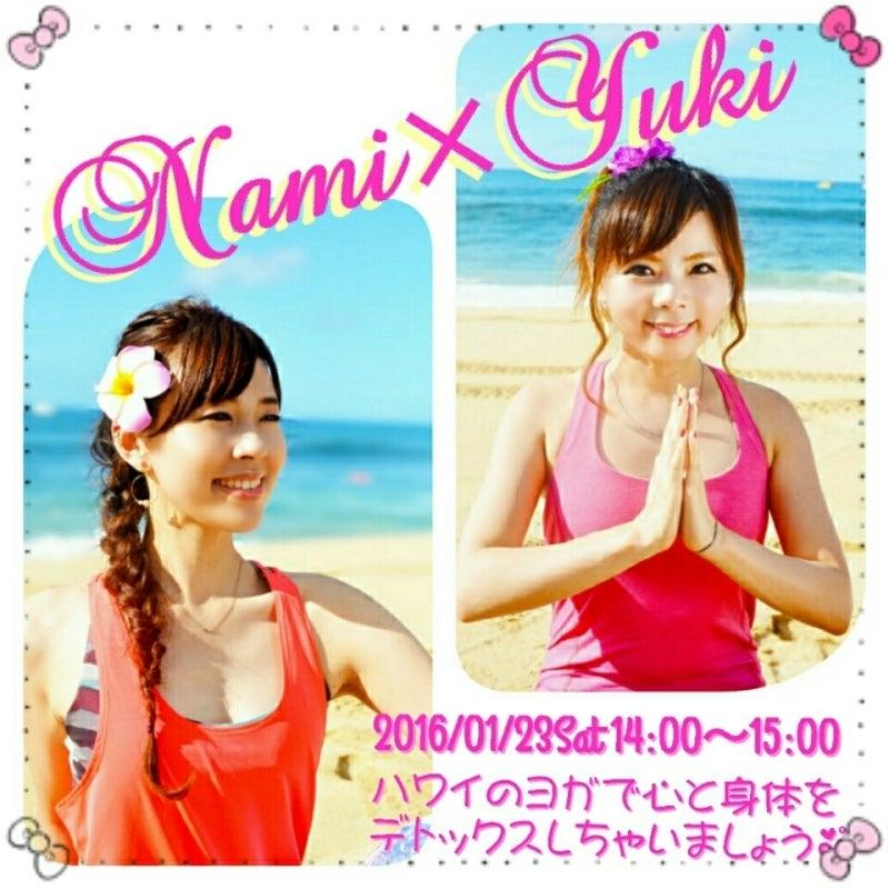 Yukiさん&Namiさん
