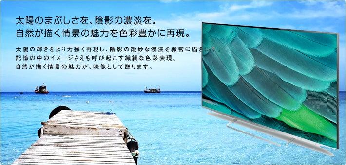 東芝液晶テレビREGZAレグザ42型