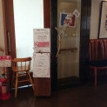 病院内のレストラン☆