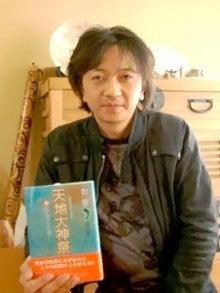 深田剛史さん