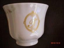 くまのマグカップ3