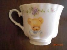 くまのマグカップ1