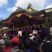 兵庫 大阪の神社 戎…