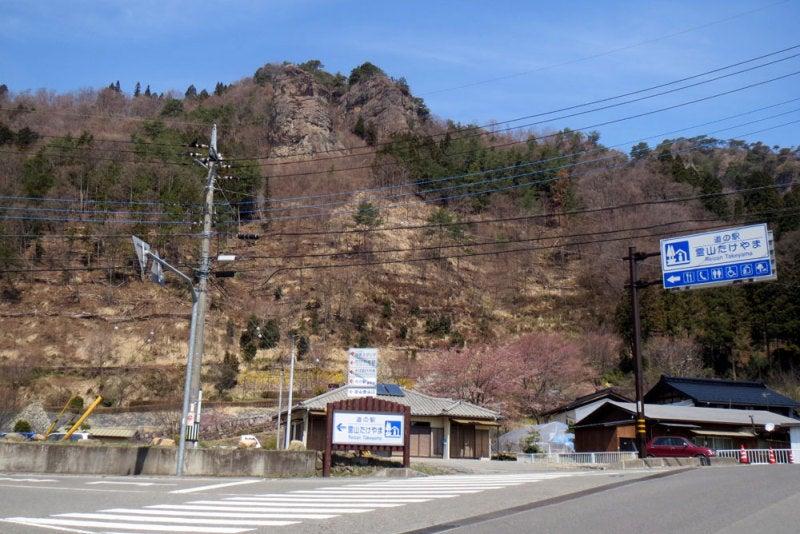 崇山城②道の駅