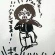 ◆心屋塾マスターコー…