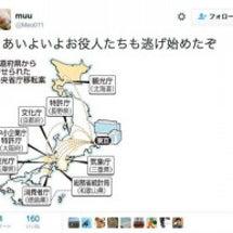 NHKまで一部地方移…