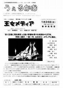 うぇるかむ201601a