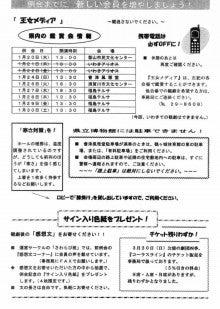 うぇるかむ201601b
