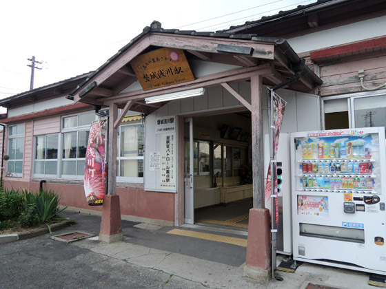 g01171/水郡線・磐城浅川駅