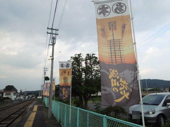 g0117c/水郡線・磐城浅川駅
