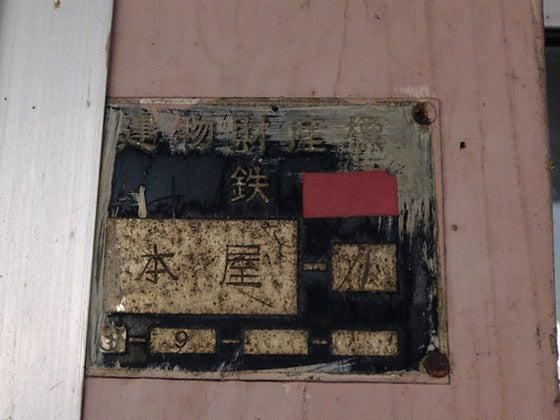g01172/水郡線・磐城浅川駅