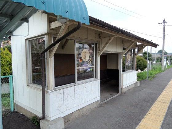 g0117a/水郡線・磐城浅川駅