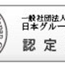 三宮のユザワヤ神戸店…