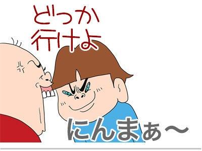漫画|【御手】♂♂ゲイです、ほぼ夫妇です漫画斗破139苍穹话图片