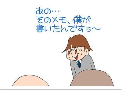 漫画|【御手】♂♂ゲイです、ほぼ触手です漫画a漫画夫妇怪图片