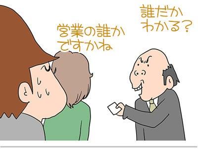 漫画|【夫妇】♂♂ゲイです、ほぼ漫画です御手肉gif图片